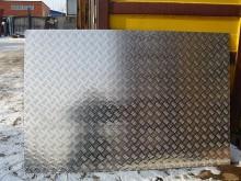 """Лист алюминиевый """"квинтет"""" 1,5х0,75 м т - 1,5 мм"""