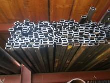 Профильная труба  20х10х1,5мм