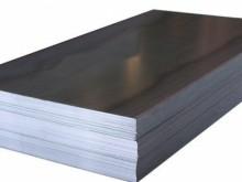 Лист оцинкованный 1 х 2 м т-0.35 мм.