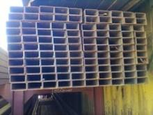 Профильная труба 50х25х1,5 мм