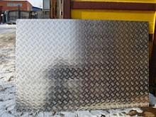 """Лист алюминиевый """"квинтет"""" 2х1,2 м т - 1,5 мм"""