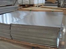 Лист алюминиевый 3х1,2 м толщина - 0.8 мм